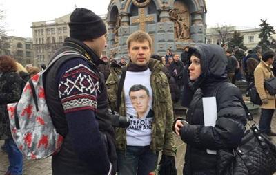 В Москве задержали украинского депутата (ФОТО)