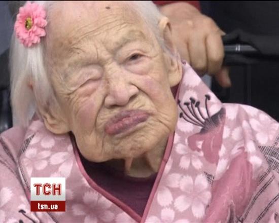 Самая пожилая женщина земли отметила 117-й день рождения