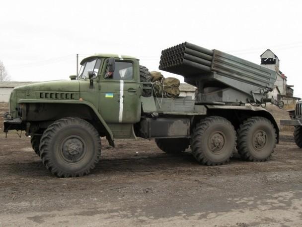 ФОТО: ОБСЕ заверила, что Украина завершила отвод «Градов»