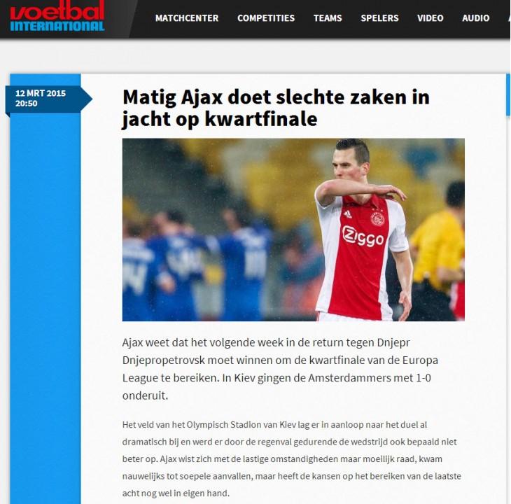 Днепр - Аякс: Обзор голландской прессы после матча
