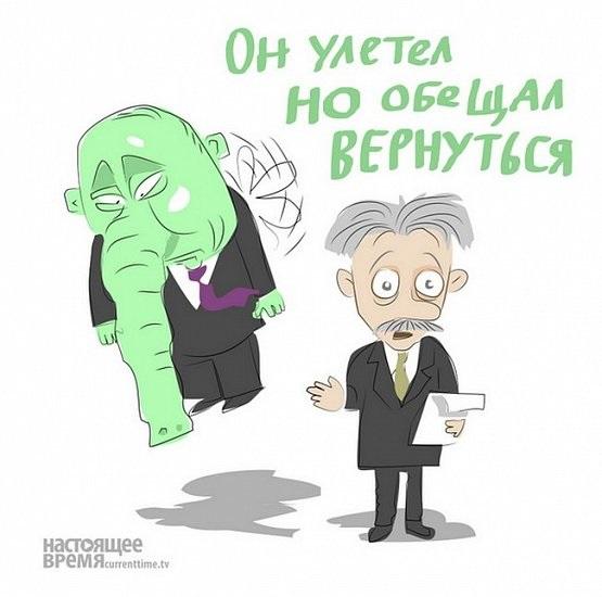 ФОТОжабы недели: Разгром Шахтера и исчезновение Путина