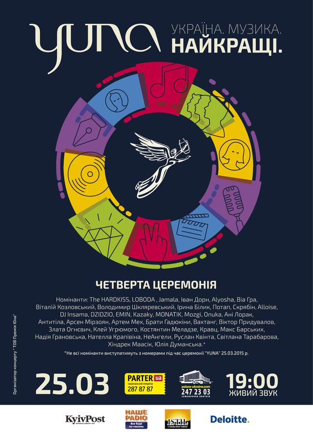 Yuna 2015: Номинанты Иван Дорн, LOBODA, Скрябин и другие