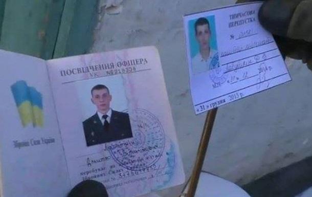 В зоне АТО погиб военный журналист