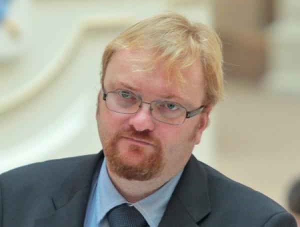 Наташу Королеву хотят лишить звания заслуженной артистки РФ