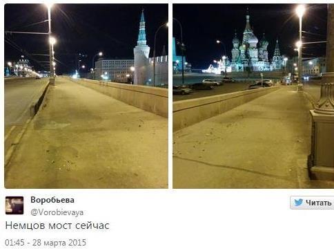 С места убийства Немцова ночью убрали все фото и цветы ВИДЕО