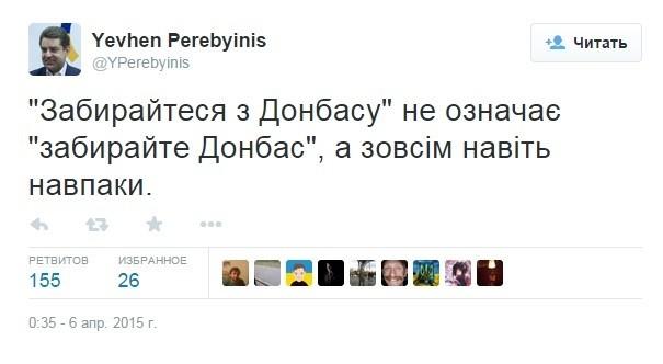 """Путин: Порошенко мне прямо сказал: """"Забирайте Донбасс"""""""