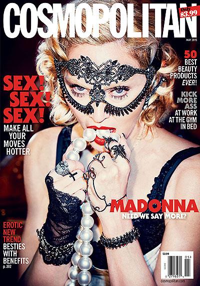 Мадонна снялась для модного глянца