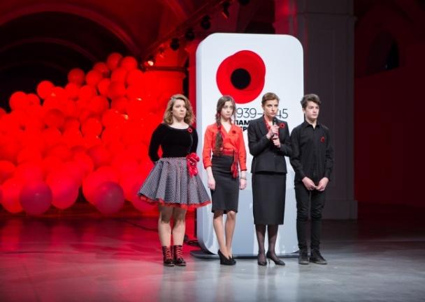 Жена президента представила в Киеве «Маки памяти» (ФОТО)