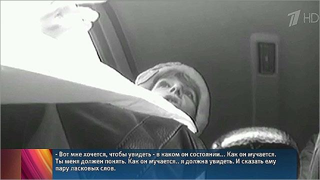 """Учительница """"заказала"""" ученика за 100 тысяч руб (ФОТО+ВИДЕО)"""