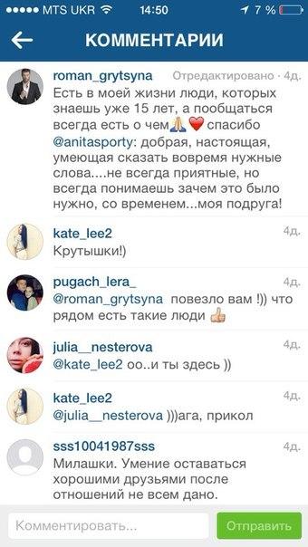 Анита Луценко: Нам говорят, что мы идеальная пара (ФОТО)