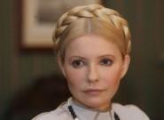 Тимошенко: коммунальные тарифы в Украине завышены