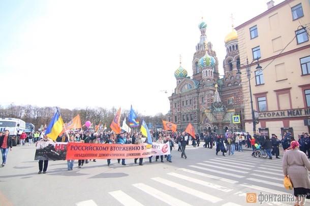 На митинге в центре Санкт-Петербурга прозвучал гимн Украины