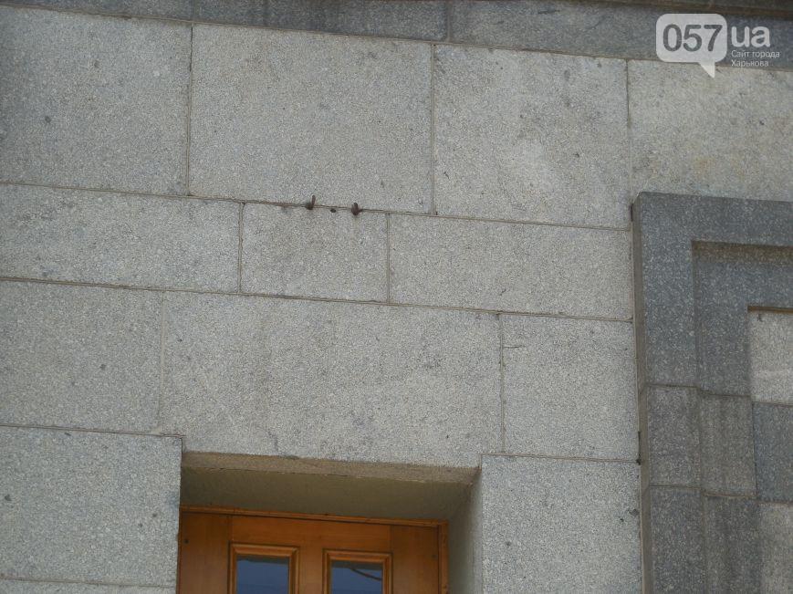 В Харькове с мэрии сняли все символы коммунизма