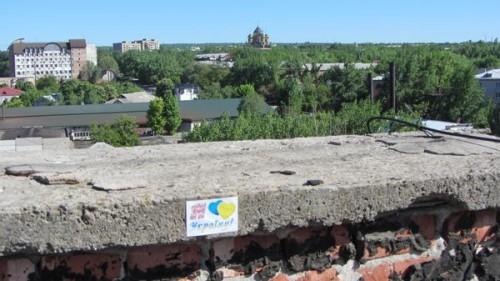 ФОТО: День вышиванки в оккупированном Луганске