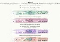 С 1 июля в Украине вводятся новые акцизные марки