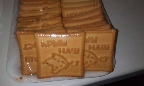 ФОТО: Печенье «Крымнаш» в российских магазинах