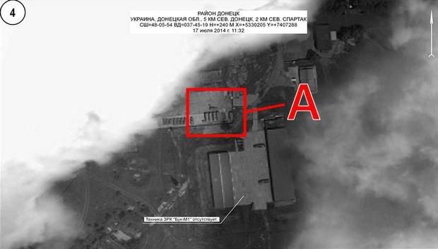 Россия подделала фотографии сбитого на Донбассе МН17 (ФОТО)