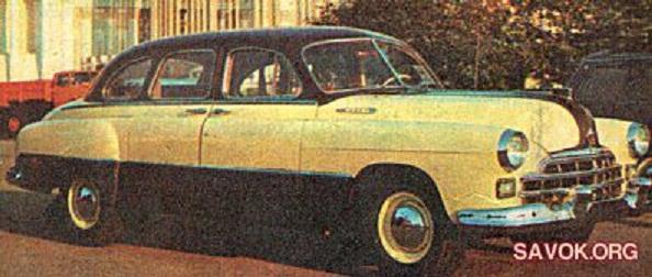 История продаж авто в СССР (ФОТО)