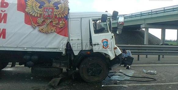 """ФОТО: """"Гумконвой"""" Путина попал в аварию: есть пострадавшие"""