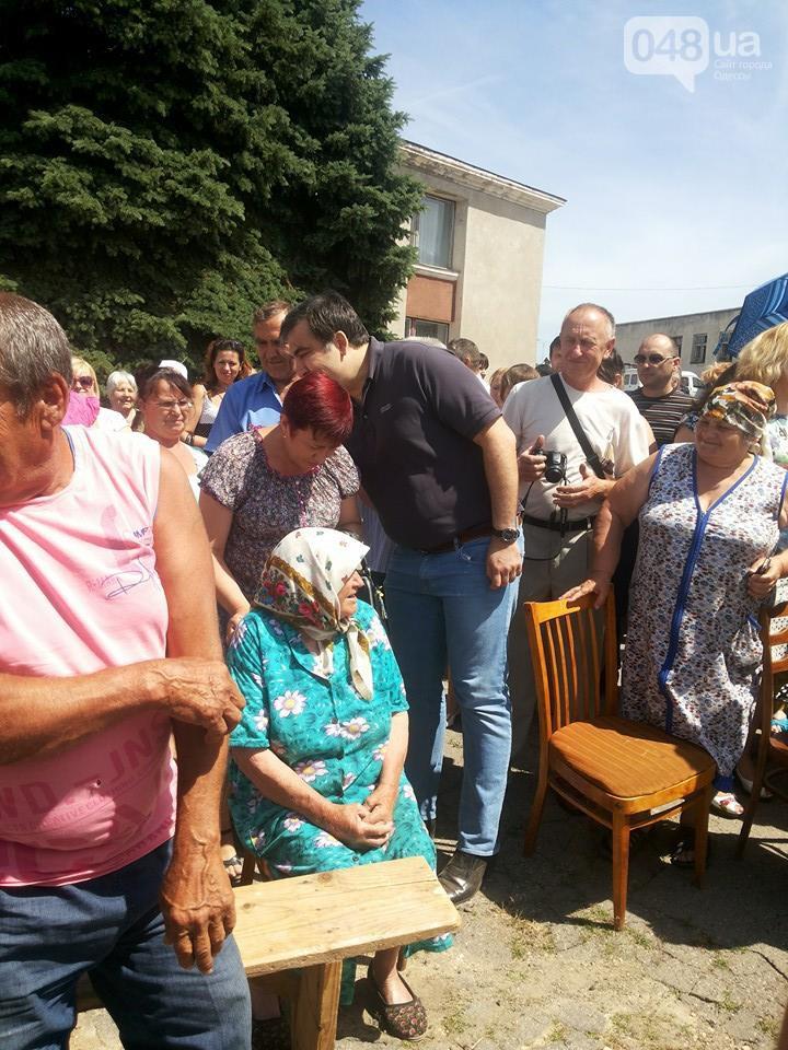 Ксения Собчак была в селе под Одессой в компании Саакашвили