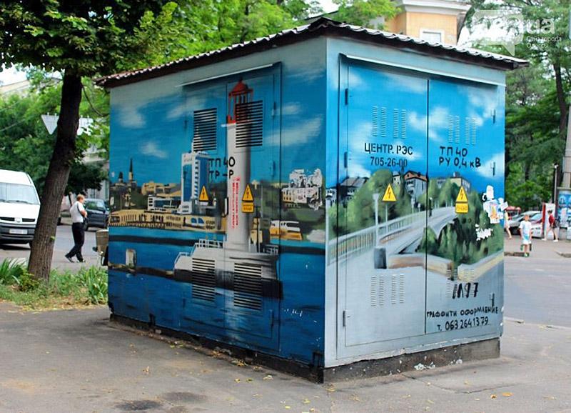 Произведения искусства на трансформаторных будках в Одессе