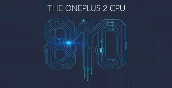 OnePlus: будущий флагман будет на Snapdragon 810 v2.1