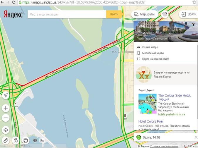 В Киеве жуткое ДПТ на мосту Патона (ФОТО)