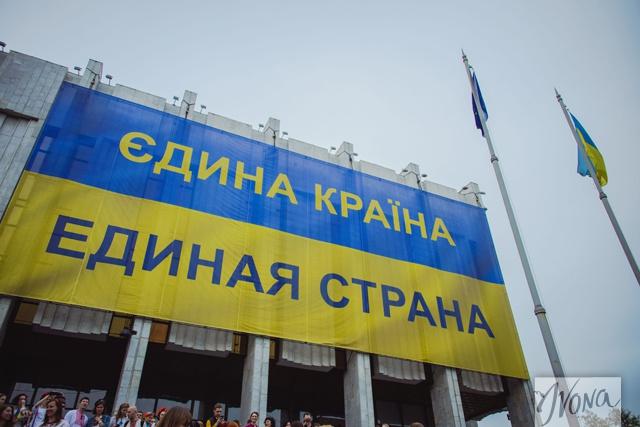 Мероприятия в Киеве на День Конституции 2015