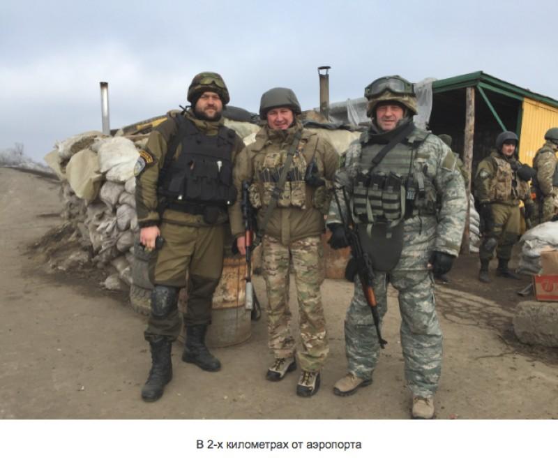 Ярош одобрил кандидатуру и.о. главы СБУ Грицака (ФОТО)