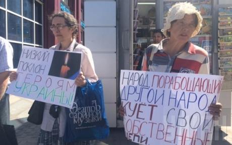 Группа москвичей вышла на пикет в поддержку Украины (ФОТО)