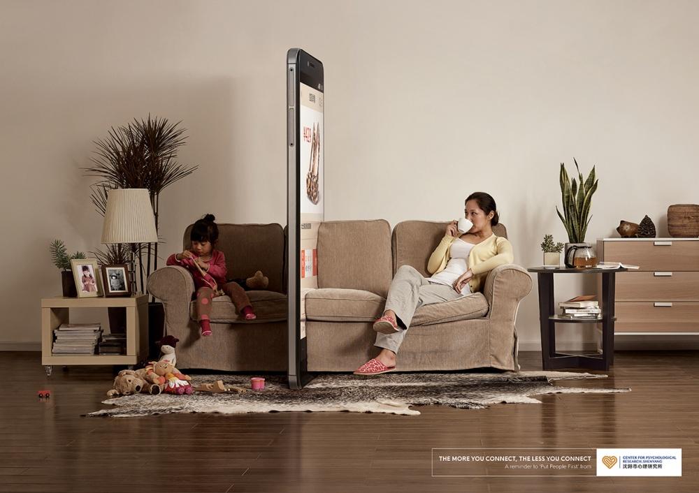 Телефонная стена — болезнь XXI века (ФОТО)