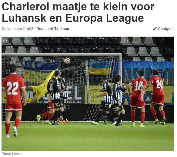 Обзор бельгийской прессы матча ЛЕ Шарлеруа - Заря