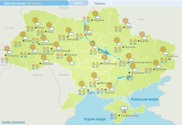 В Украину снова пришла жара: минимум +30 градусов