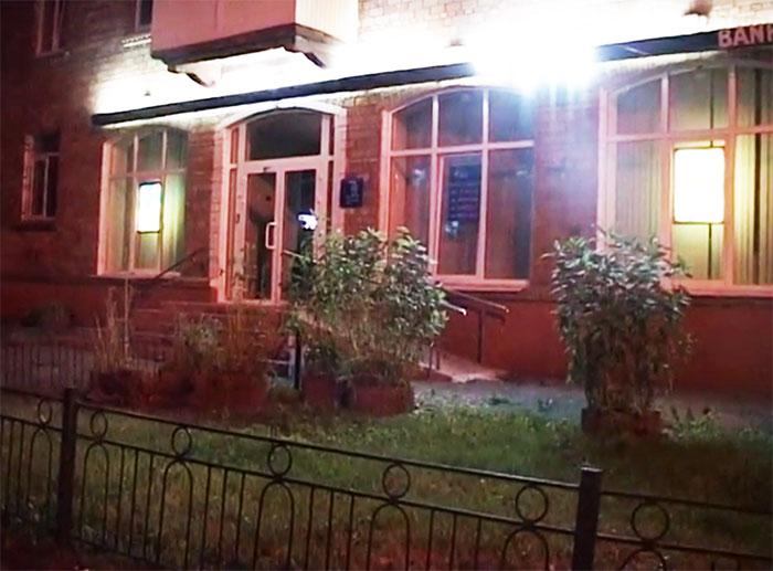 Взрыв у банка в Киеве на Соломенке (ВИДЕО)
