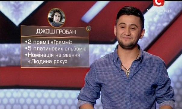 """Состоялся первый эфир кастинга шоу """"Х-фактор 6"""" (ФОТО)"""
