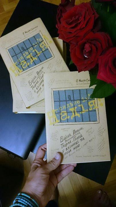 Фото: Сестра Савченко показала первый экземпляр ее книги
