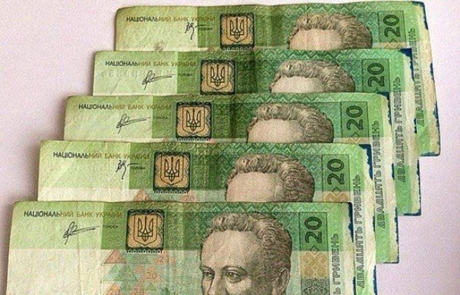 В Киеве появилась новая схема подделки денежных купюр (ФОТО)