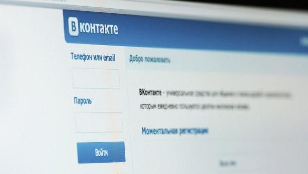 """Вконтакте"" создаст собственный мессенджер"