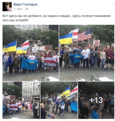 Нью-Йорк начал протест против агрессии России (ФОТО, ВИДЕО)