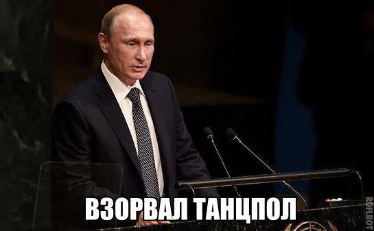 ФОТОЖАБЫ: Соцсети уже высмеивают Порошенко и Путина в ООН