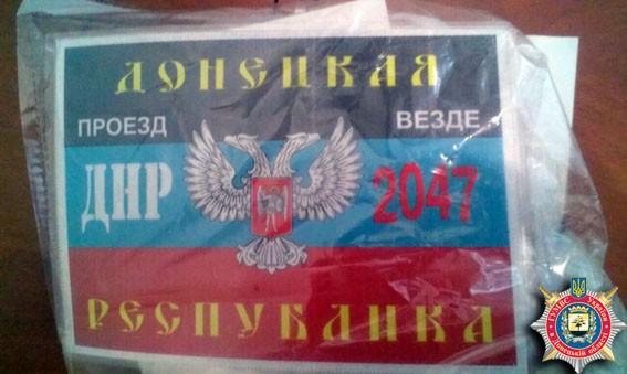 В Славянске задержаны боевики ДНР