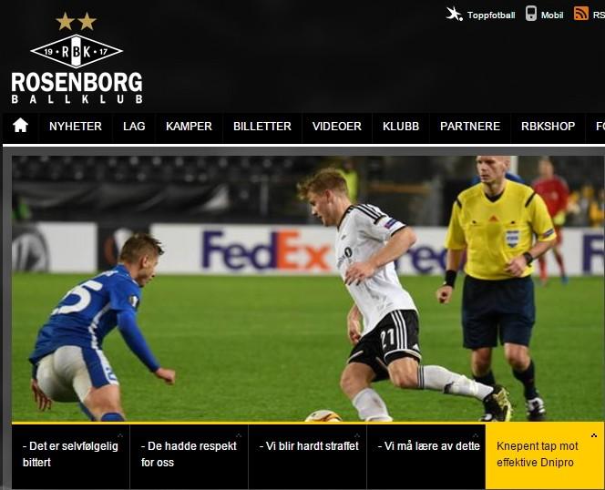 Норвежские СМИ об итогах матча Лиги Европы Русенборг - Днепр