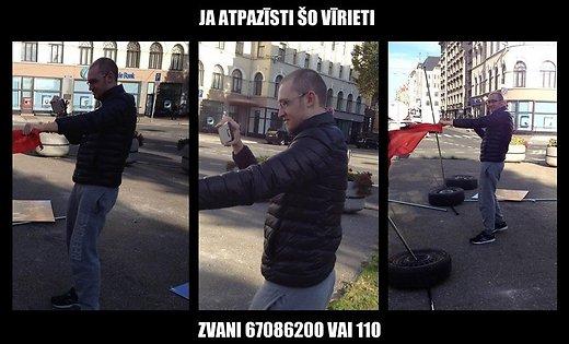 Вандалы в Риге уничтожили выставку о Майдане