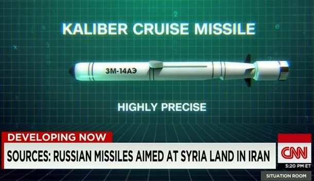 США обвинили РФ в попадании ракет по Ирану