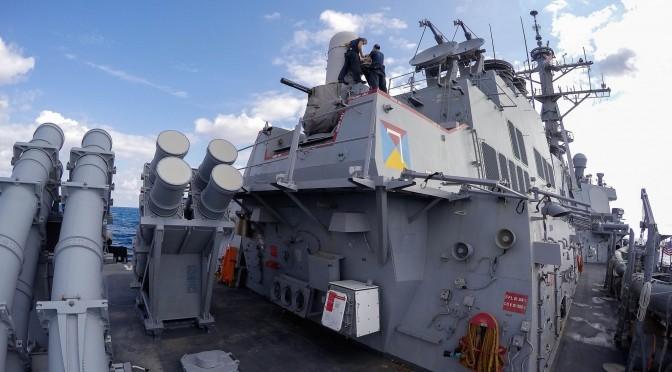 Эсминец США USS Porter зашел в одесский порт
