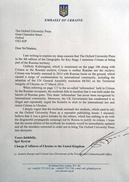 """Оксфордский университет издал атлас с """"российским Крымом"""""""