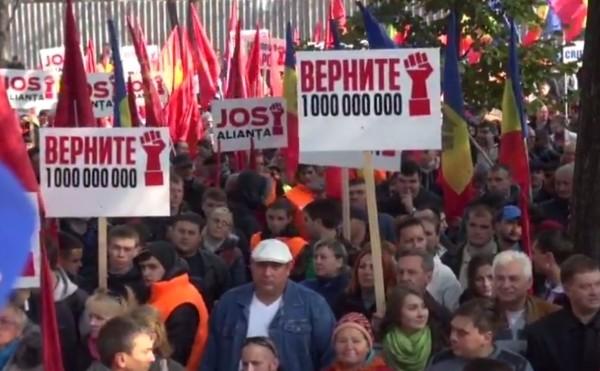 В Кишиневе проходит массовый митинг