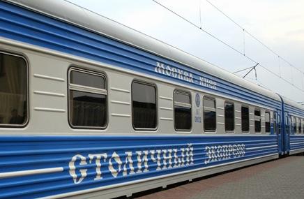 Как можно добраться в Россию после 25 октября?