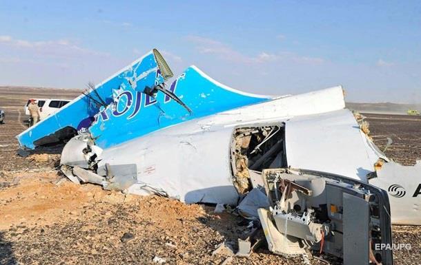 Модификация Росавиации о гибели A321