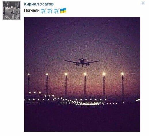Обнародовали истории украинцев, потерянных в авиакатастрофе